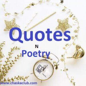 qoutes-n-poetry-chaskaclub